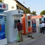 Grosse Auswahl an ATM's