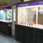 Wechselstuben im Bazaar