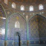Typische Tafeln in einer Moschee