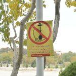 Rauch-Verbot